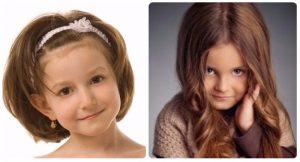 Tratamiento para cabello de niña